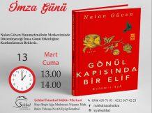 ŞEHBAL KÜLTÜR MERKEZİ İMZA ETKİNLİĞİ / 13 MART 2020